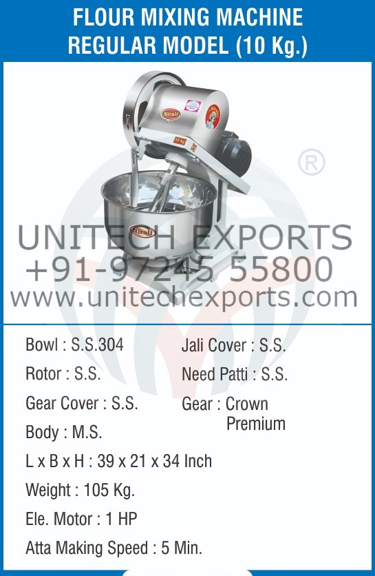 10 Kg. Atta Mixer (Regular Model)